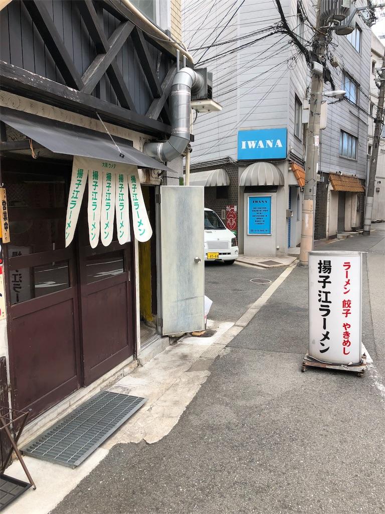 f:id:takayuki1iwata:20180731092633j:image