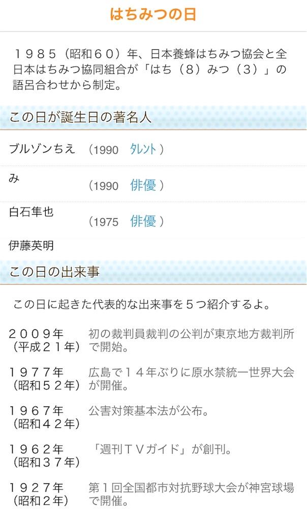 f:id:takayuki1iwata:20180803080632j:image