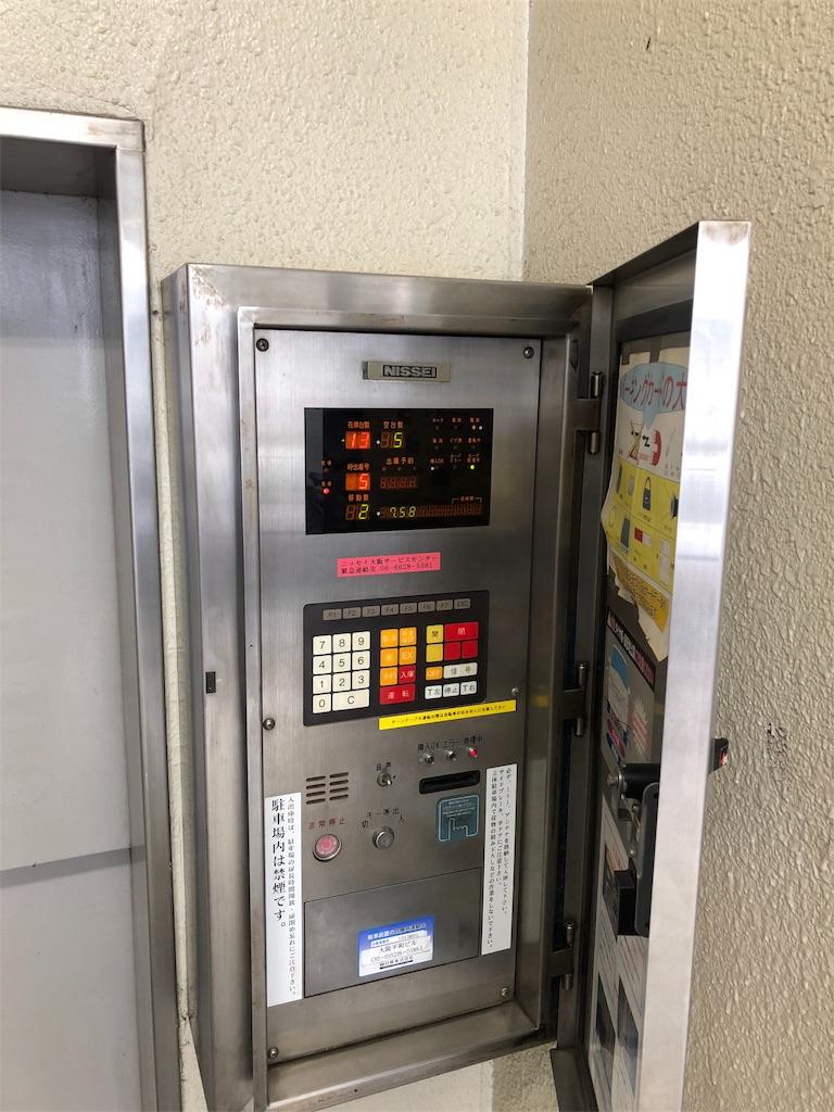 f:id:takayuki1iwata:20180803080810j:image