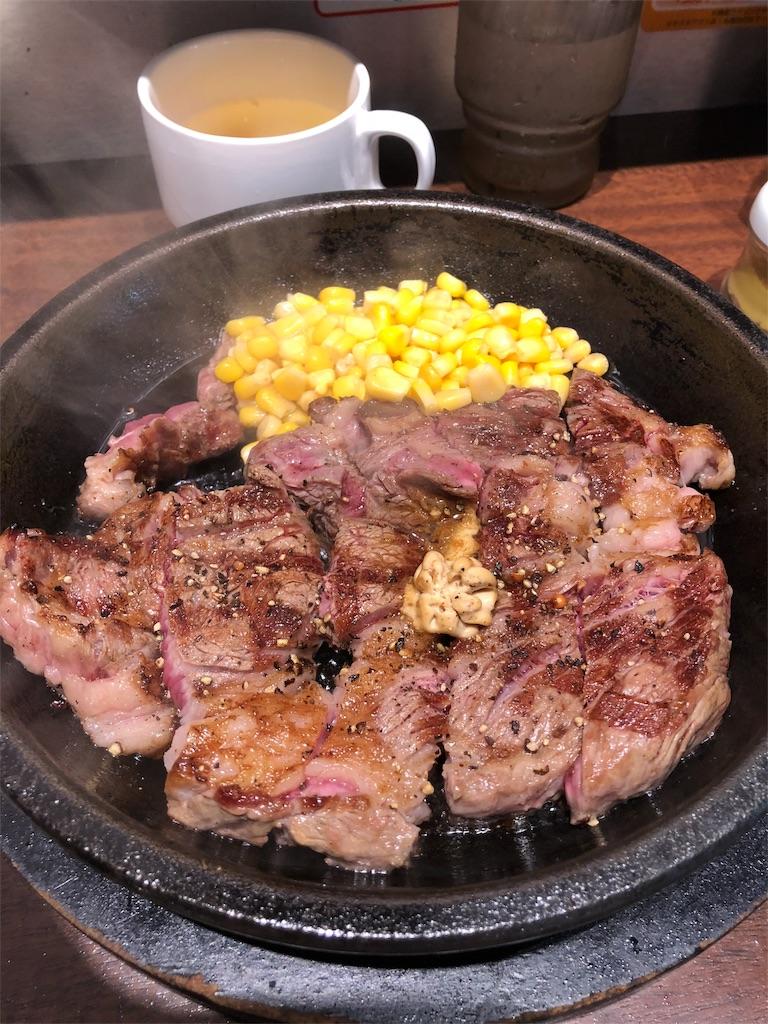 f:id:takayuki1iwata:20180803173412j:image