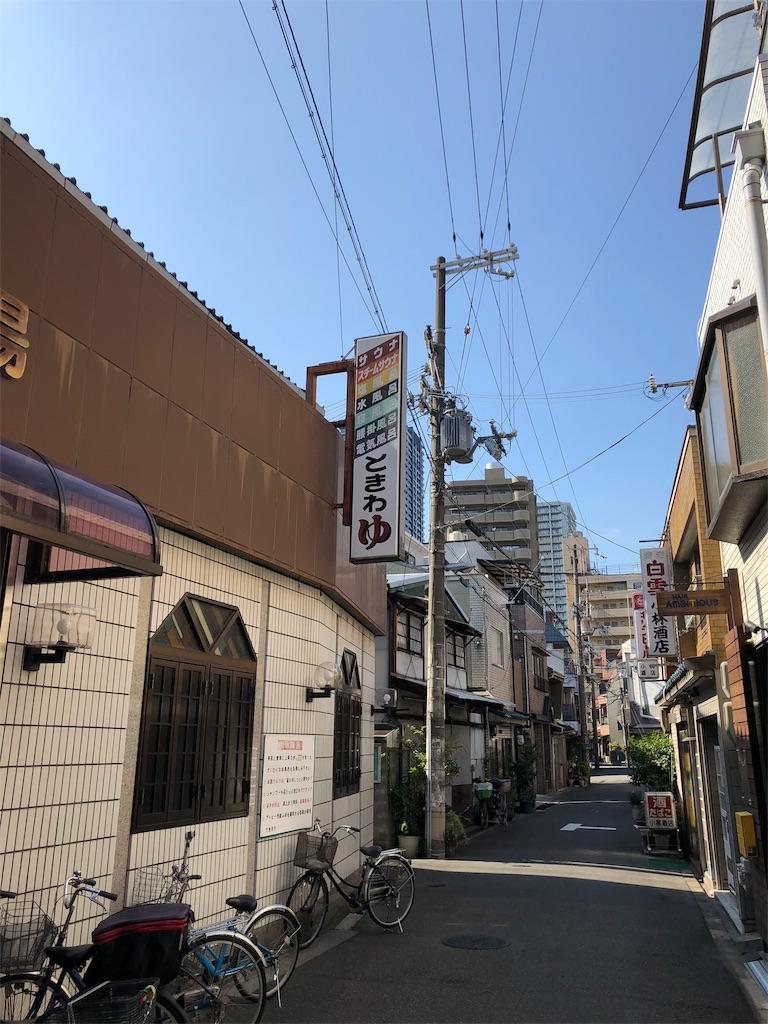 f:id:takayuki1iwata:20180804160651j:image
