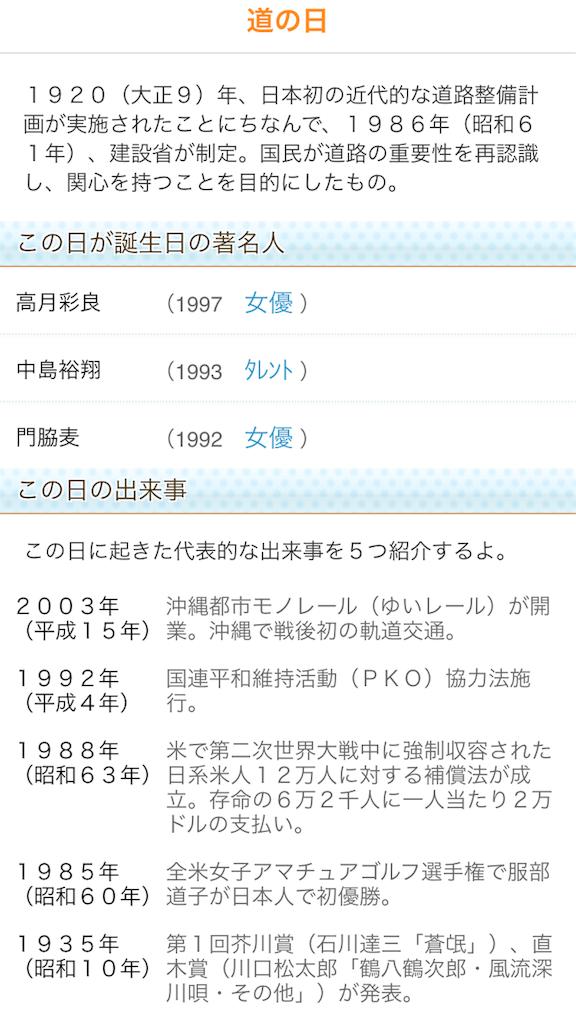 f:id:takayuki1iwata:20180810163749p:image