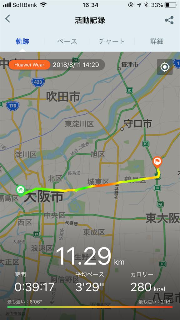 f:id:takayuki1iwata:20180811170515p:image