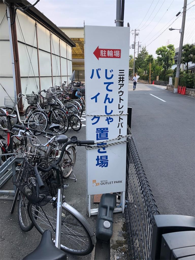 f:id:takayuki1iwata:20180811170725j:image