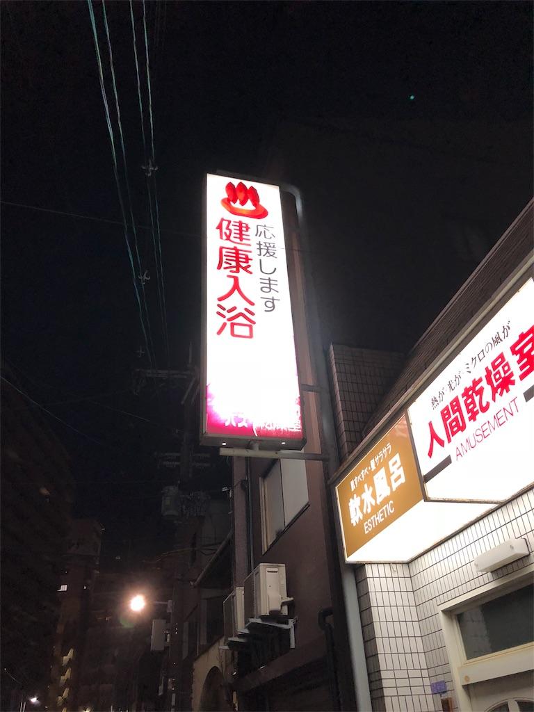 f:id:takayuki1iwata:20180812224927j:image