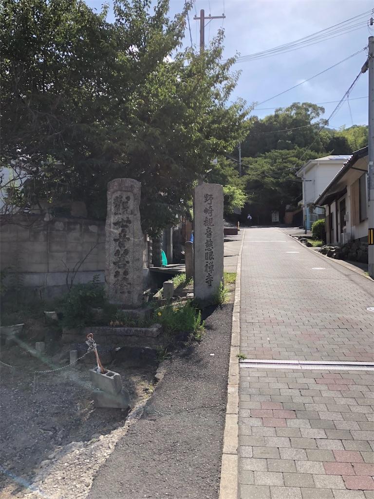 f:id:takayuki1iwata:20180814143100j:image