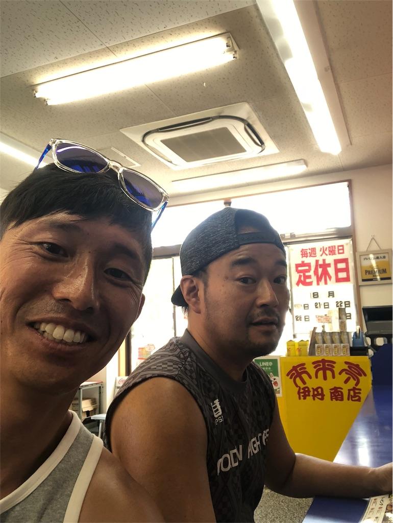 f:id:takayuki1iwata:20180819160427j:image