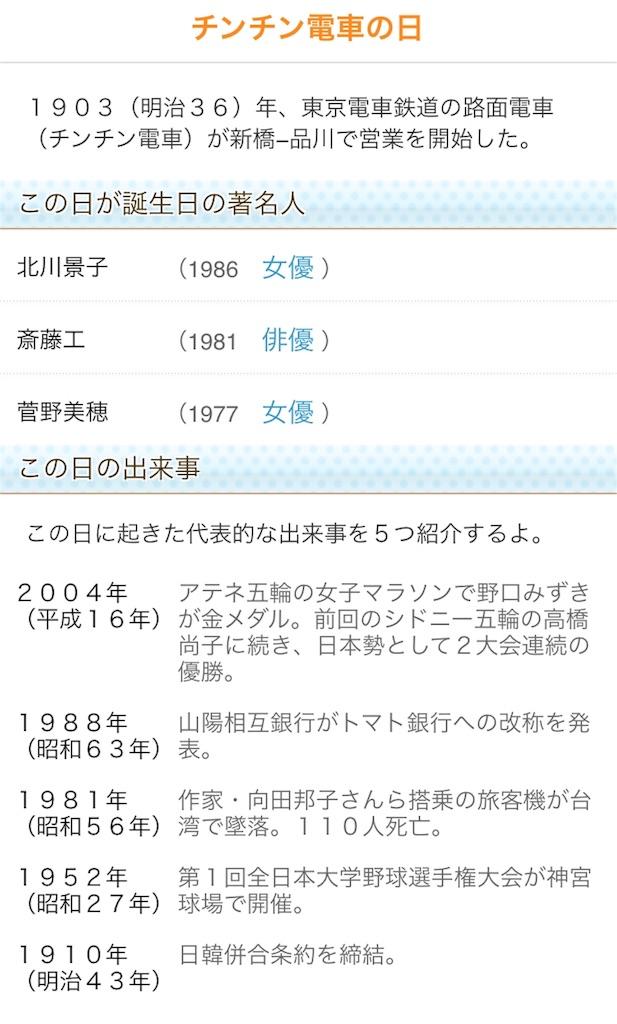 f:id:takayuki1iwata:20180822091115j:image