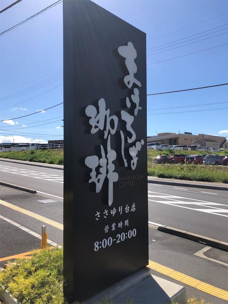 f:id:takayuki1iwata:20180822091213j:image