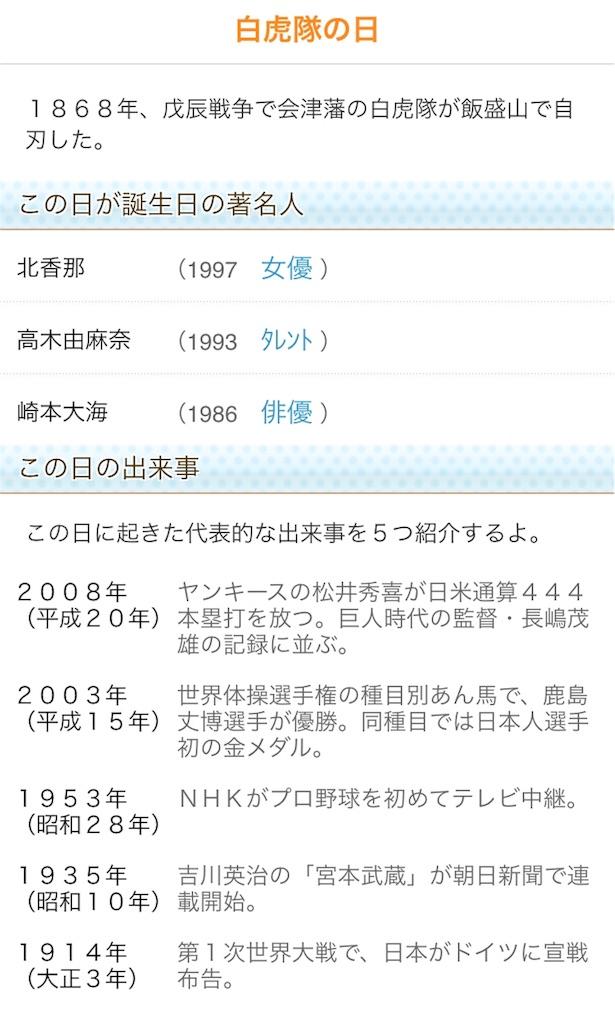 f:id:takayuki1iwata:20180823092528j:image
