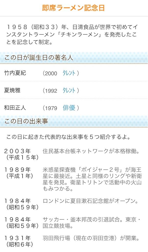 f:id:takayuki1iwata:20180825104356j:image