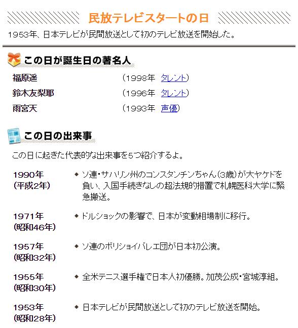 f:id:takayuki1iwata:20180828080559p:plain