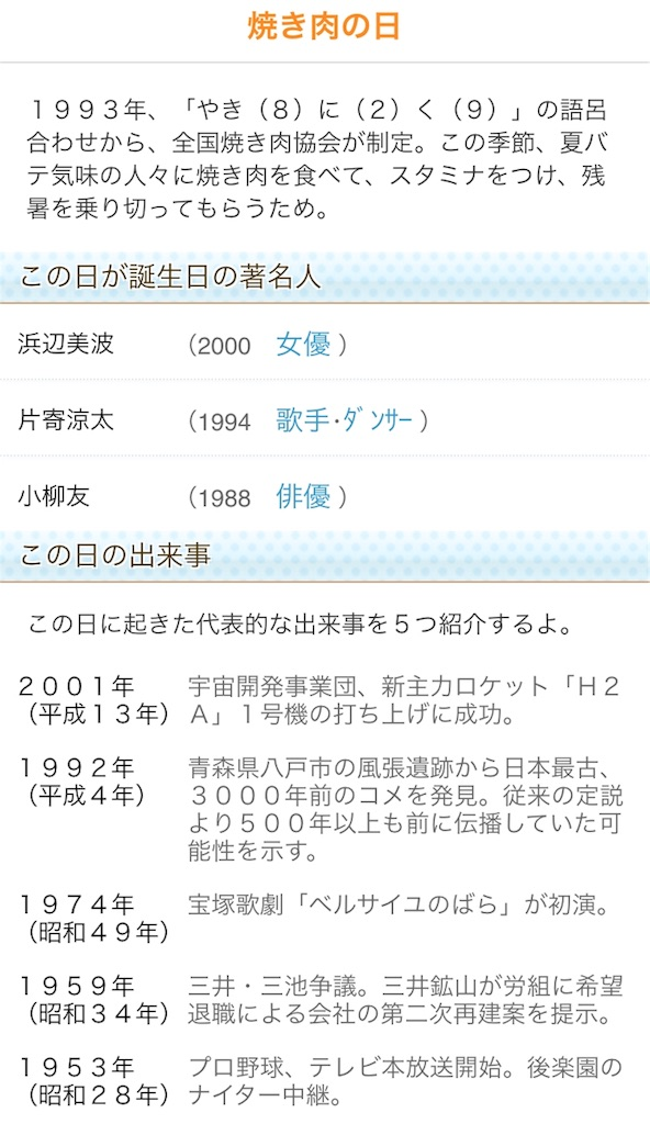 f:id:takayuki1iwata:20180829130456j:image