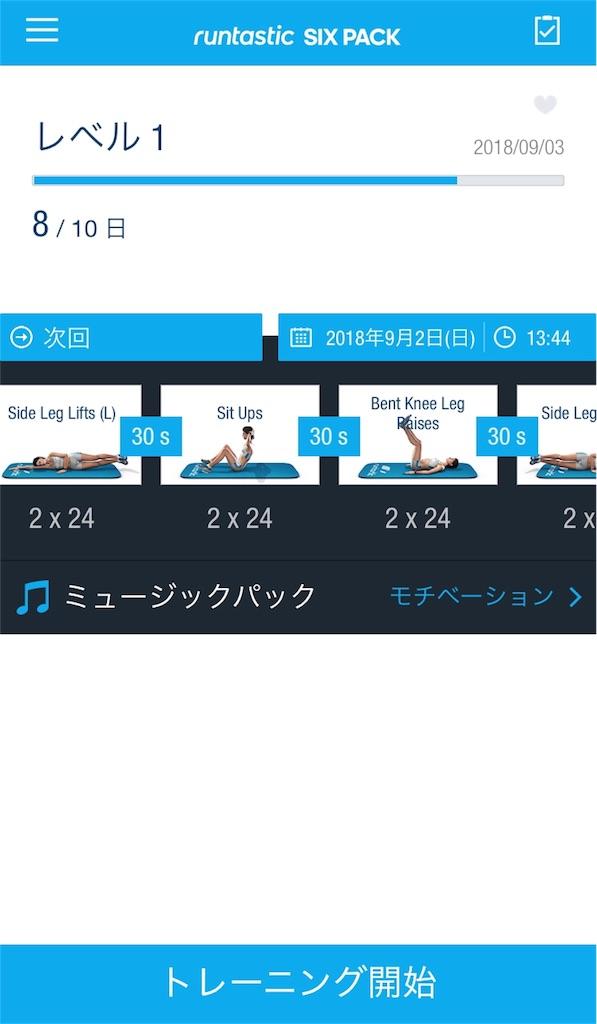 f:id:takayuki1iwata:20180831153737j:image