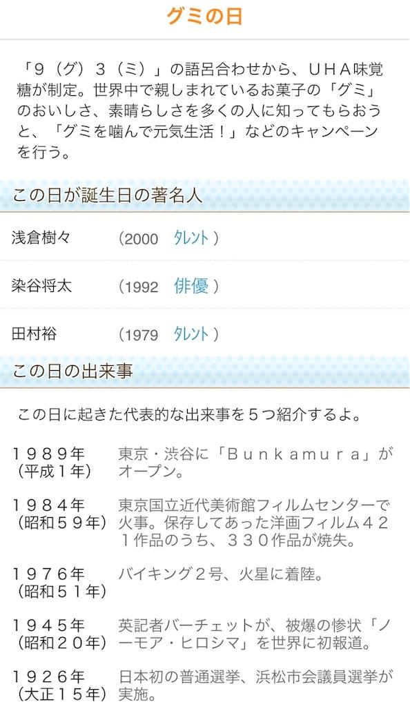 f:id:takayuki1iwata:20180903113649j:image