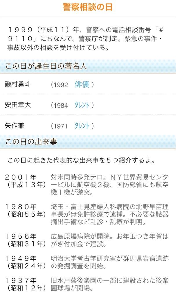 f:id:takayuki1iwata:20180911155641j:image