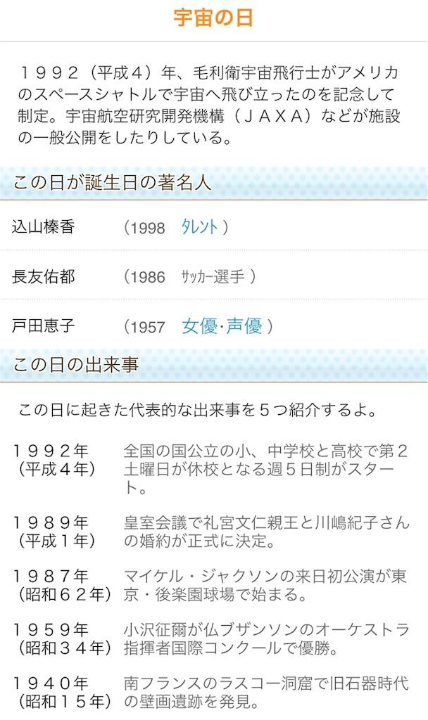 f:id:takayuki1iwata:20180912073948j:image