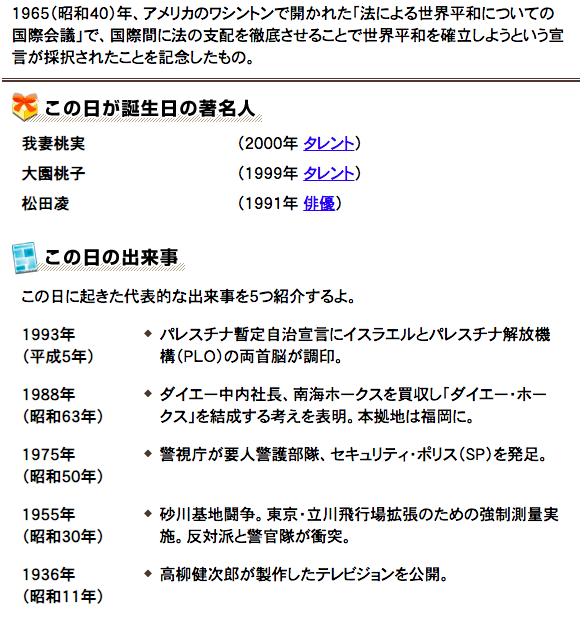 f:id:takayuki1iwata:20180913213629p:plain