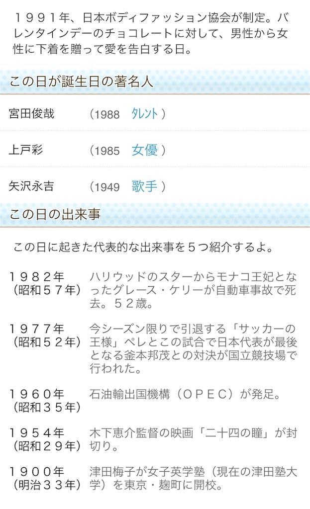 f:id:takayuki1iwata:20180914081243j:image