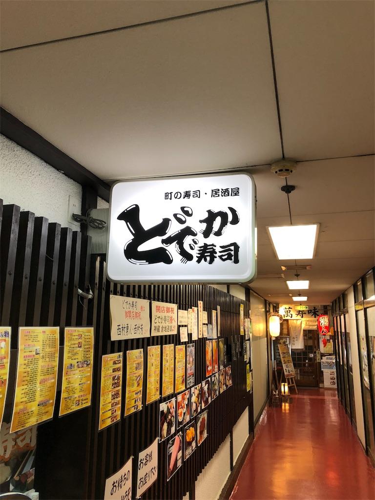 f:id:takayuki1iwata:20180915081828j:image