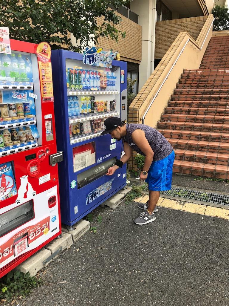 f:id:takayuki1iwata:20180924113804j:image