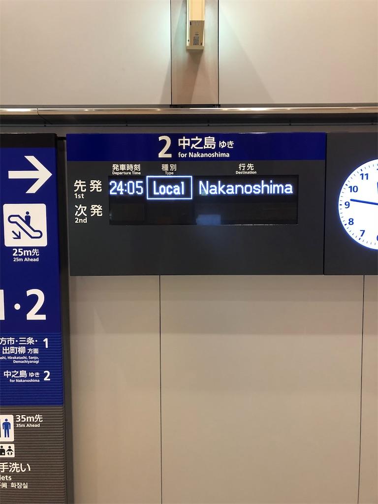 f:id:takayuki1iwata:20180930000756j:image
