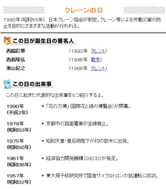 f:id:takayuki1iwata:20180930074326p:plain