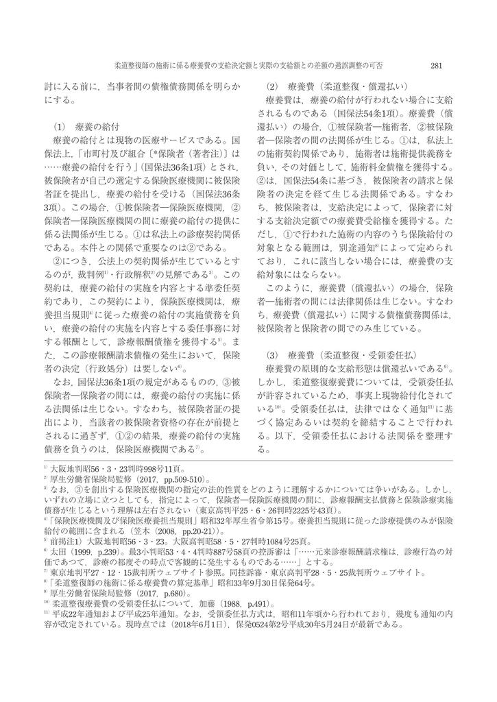 f:id:takayuki1iwata:20181004083355j:plain