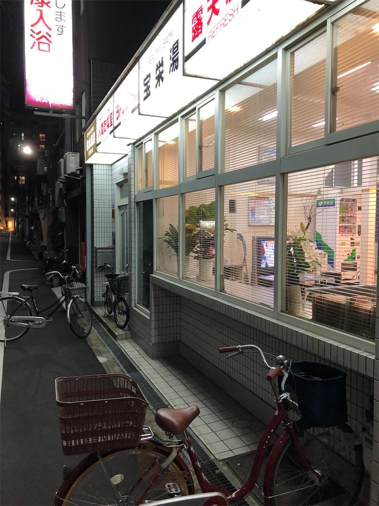f:id:takayuki1iwata:20181010091716j:image