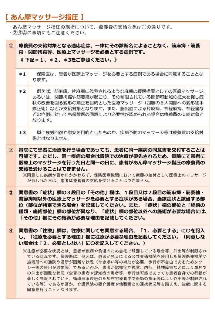 f:id:takayuki1iwata:20181010234218p:plain