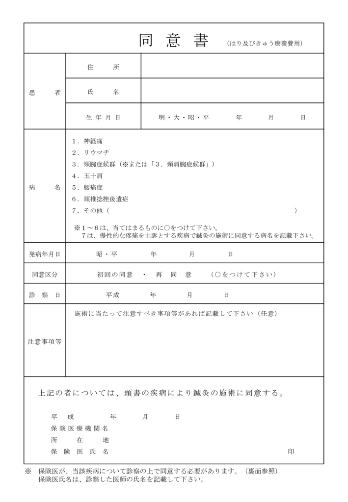 f:id:takayuki1iwata:20181010234220p:plain