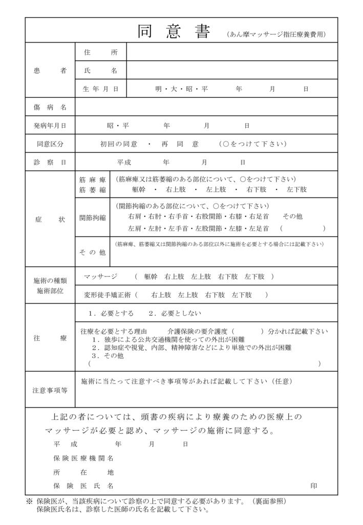 f:id:takayuki1iwata:20181010234221p:plain
