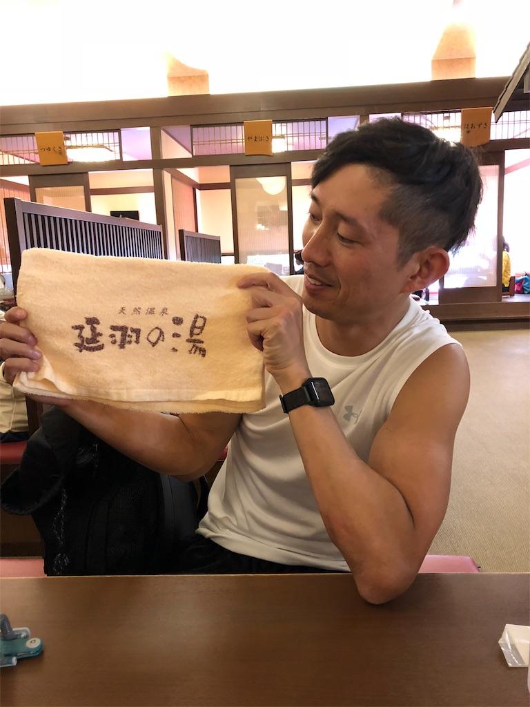 f:id:takayuki1iwata:20181021204101j:image