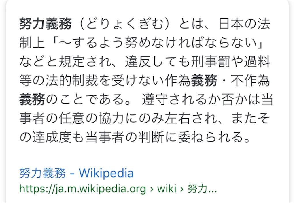 f:id:takayuki1iwata:20181022135054j:image