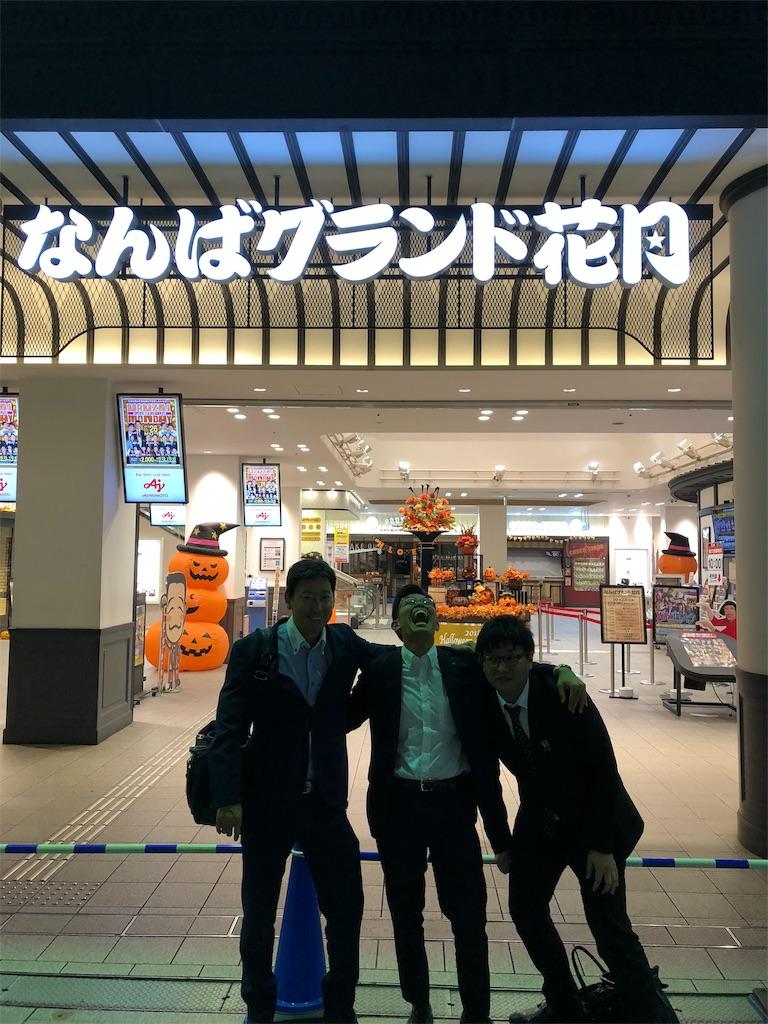 f:id:takayuki1iwata:20181023000745j:image