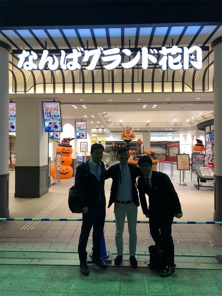 f:id:takayuki1iwata:20181023000855j:image
