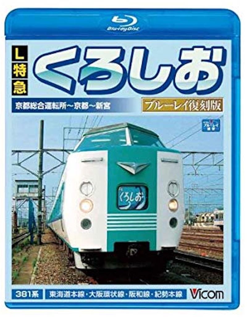 f:id:takayuki1iwata:20181023093413j:image