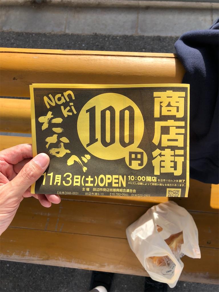 f:id:takayuki1iwata:20181102155743j:image