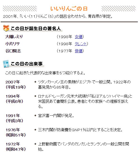 f:id:takayuki1iwata:20181105084337p:plain
