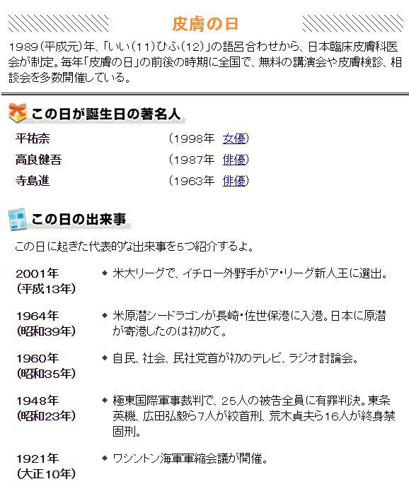 f:id:takayuki1iwata:20181112090953p:plain