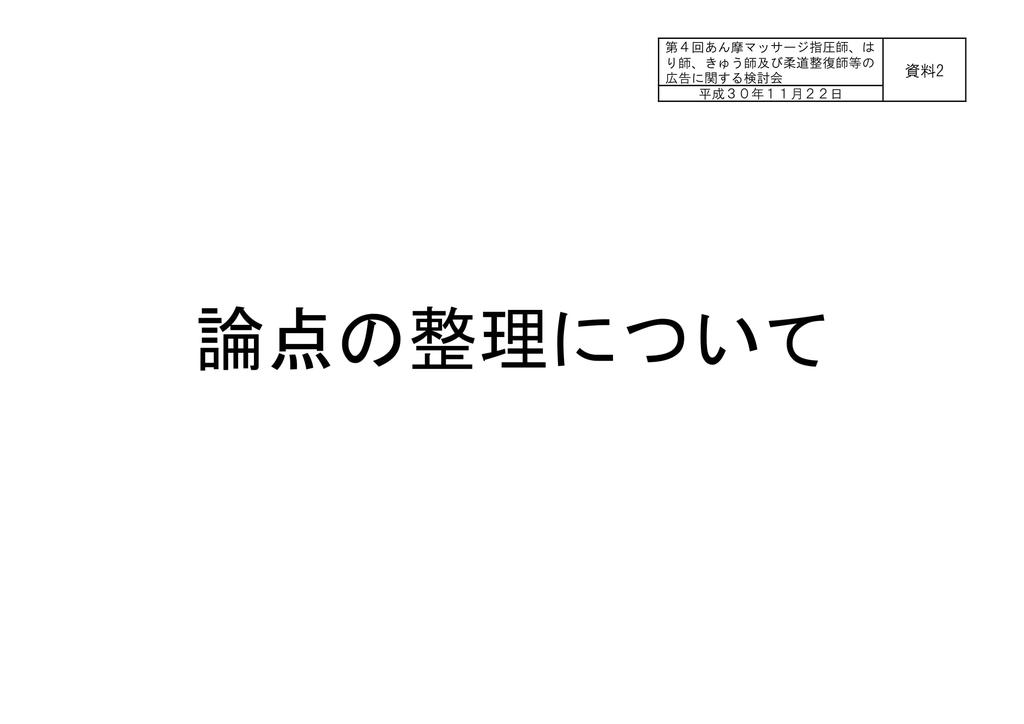 f:id:takayuki1iwata:20181129002429j:plain