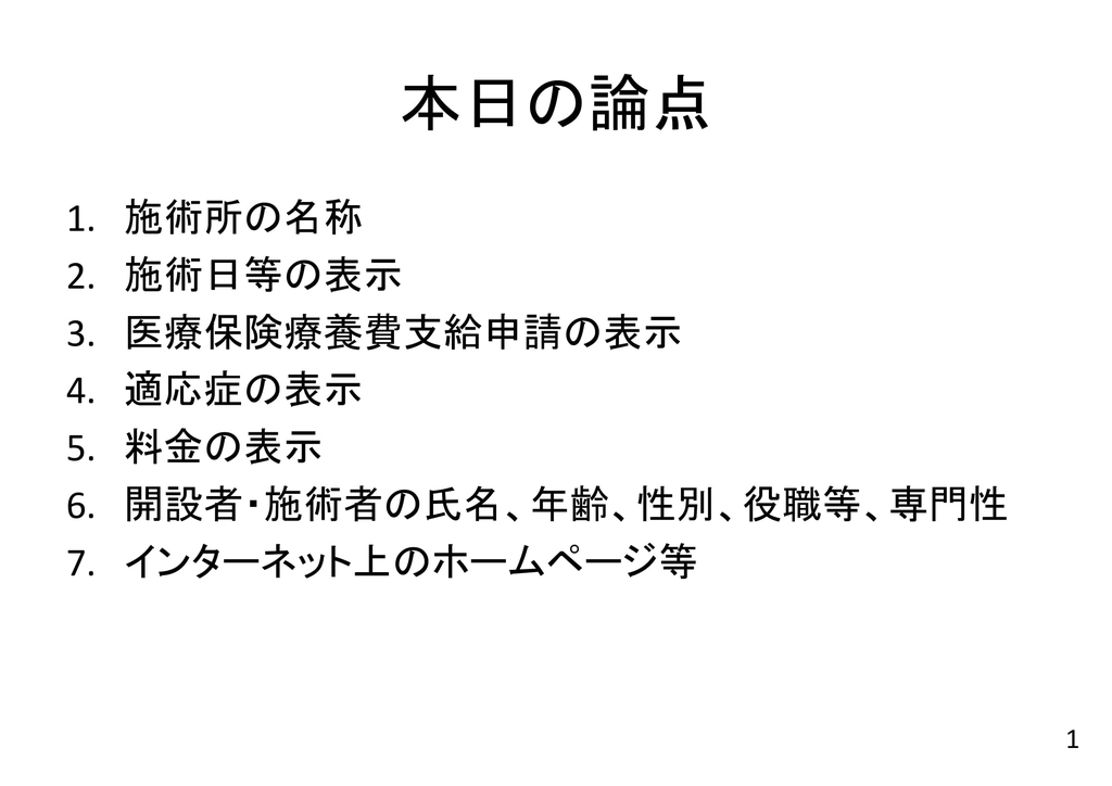 f:id:takayuki1iwata:20181129002434j:plain