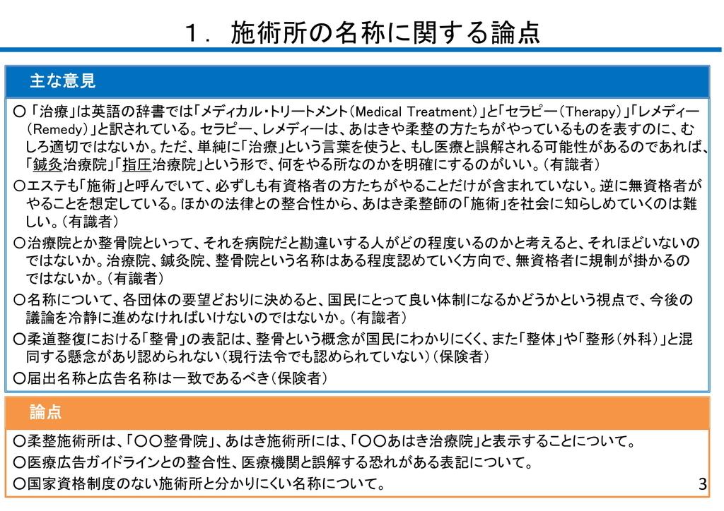 f:id:takayuki1iwata:20181129002444j:plain