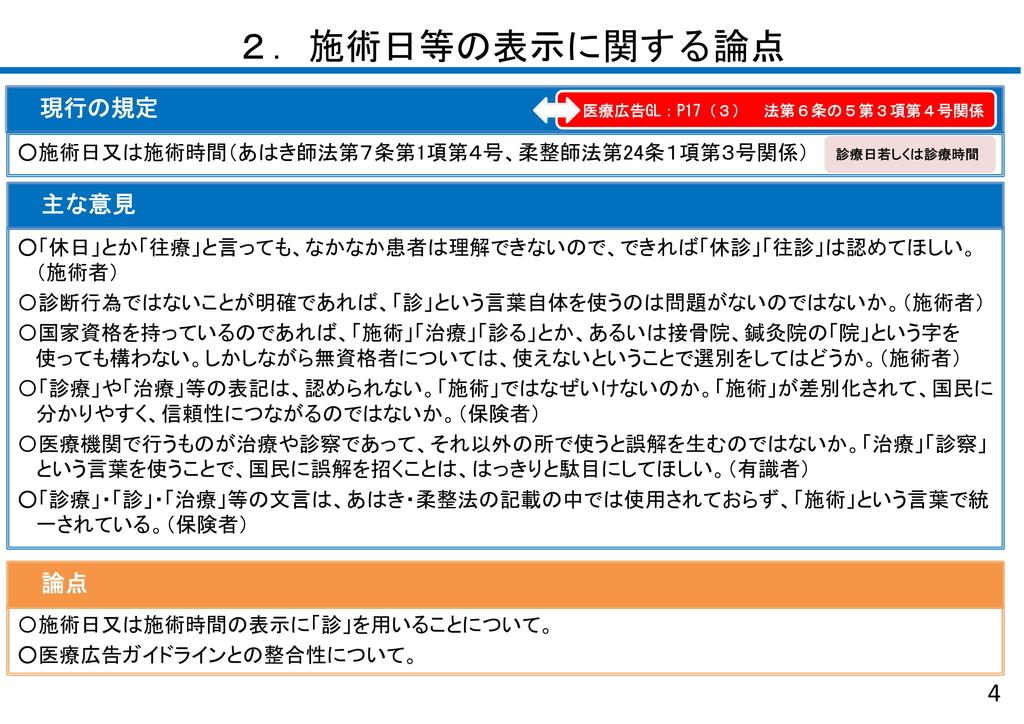 f:id:takayuki1iwata:20181129002449j:plain