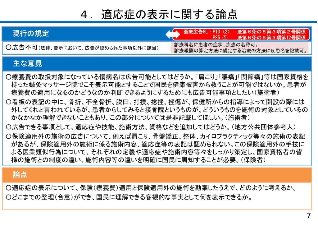 f:id:takayuki1iwata:20181129002505j:plain
