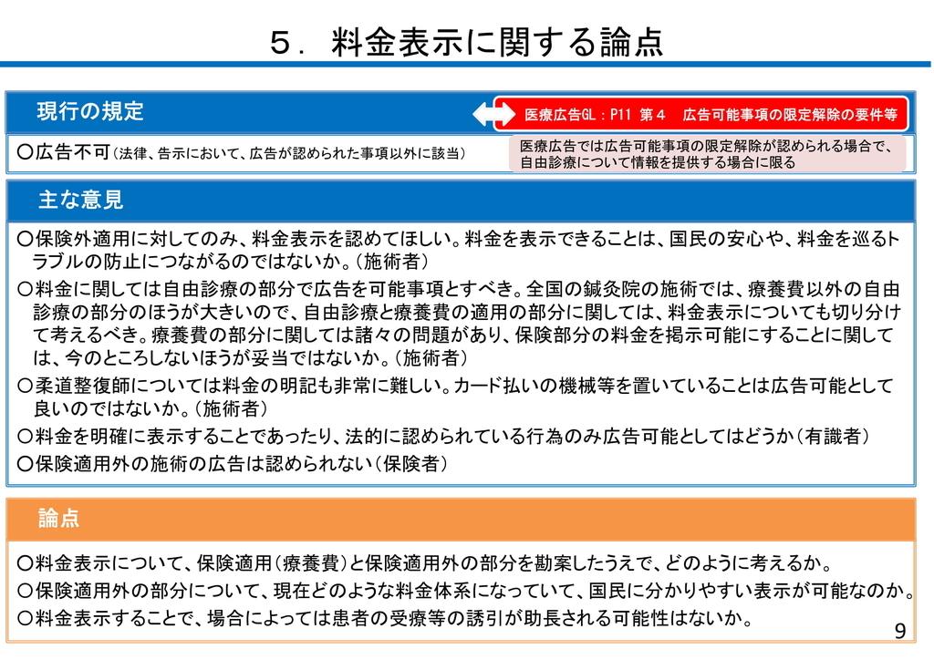 f:id:takayuki1iwata:20181129002516j:plain