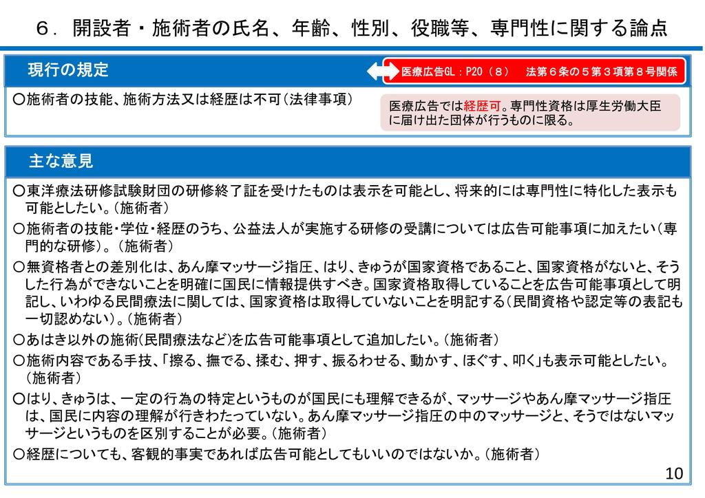f:id:takayuki1iwata:20181129002522j:plain