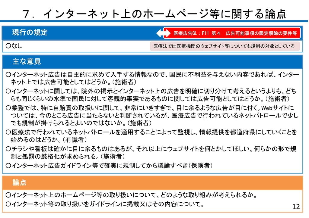 f:id:takayuki1iwata:20181129002533j:plain
