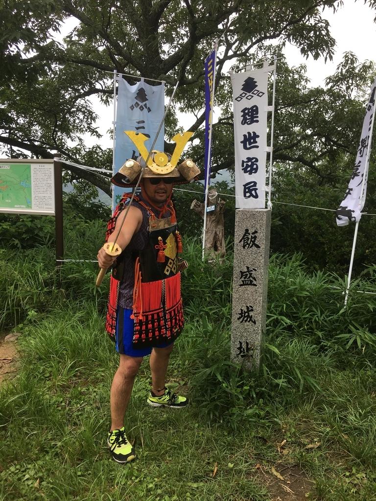 f:id:takayuki1iwata:20181206224522j:plain