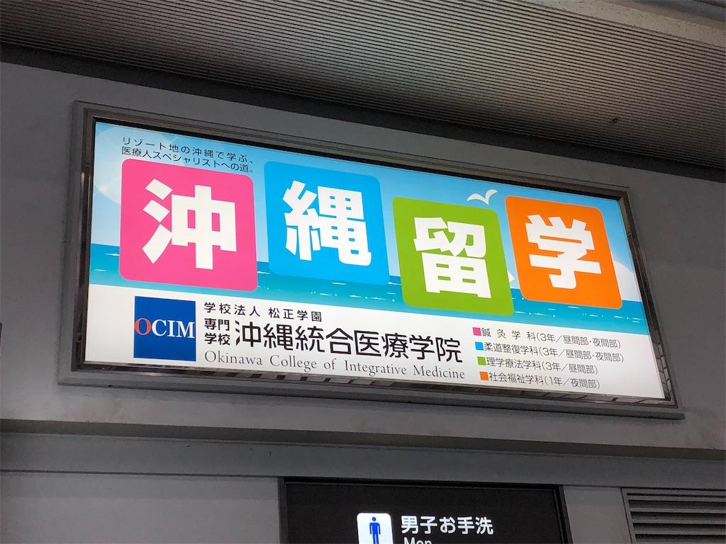 f:id:takayuki1iwata:20181207153822j:image